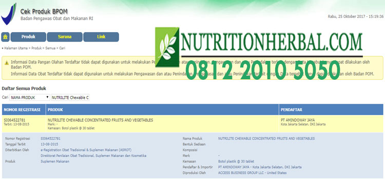 NUTRILITE Chewable Concentrated Fruits